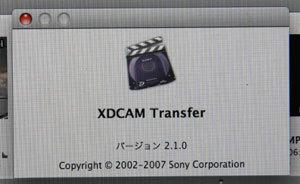Xdcam_transfer_2