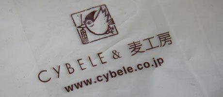 Cybele02