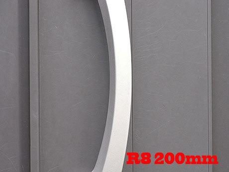 R8_200mm