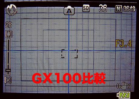Gx100finder