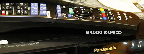 Br500_01