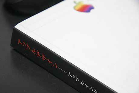 Book_03_2