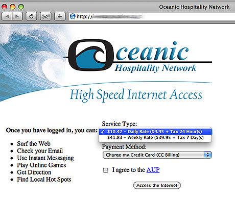 パシフィックビーチホテルのネット環境
