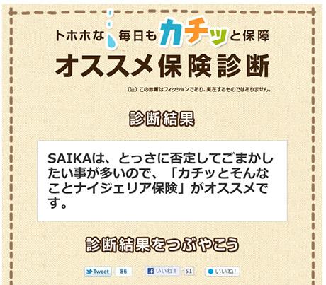 Safari001