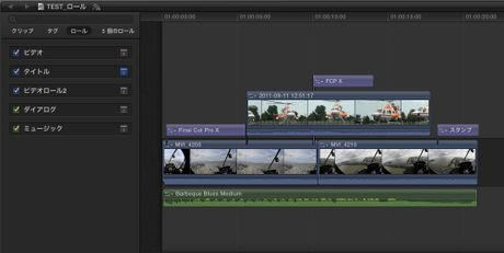 Fcp_x_role_01_2