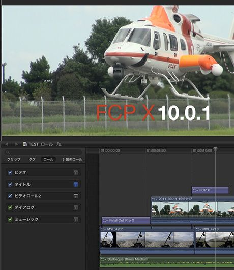 Fcp_x_role_05