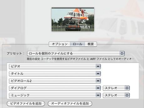 Fcp_x_role_09