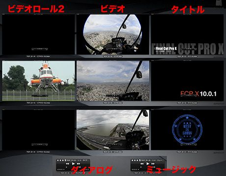 Fcp_x_role_10