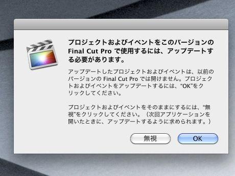 Fcp_x_update_03