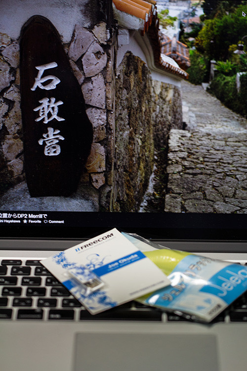 Augm_okinawa_02