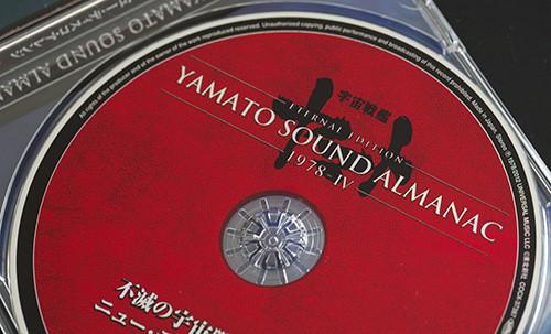 Yamato_cd_04