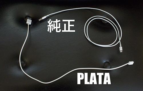 Plata_lightning_cable_2