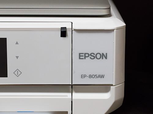 Ep805_4