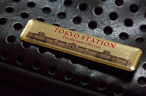 Tokyo_station_2