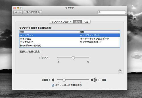 Imac_audio