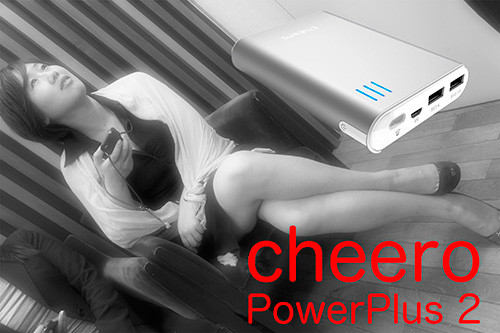 Cheero_power_plus_2_01