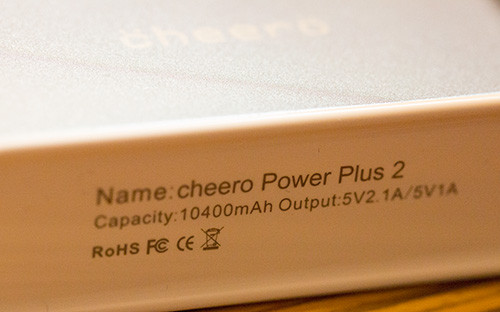 Cheero_power_plus_2_05