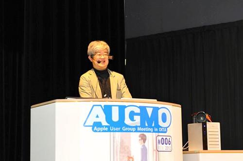 Augm_oita2012_saika