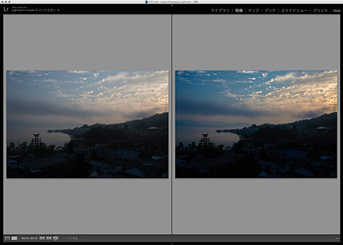 Lightroom001