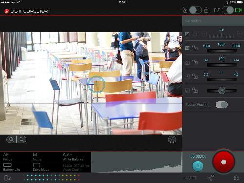 Manfrotto_digital_director_07