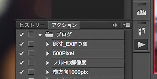 Photoshop_cc_02