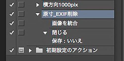 Photoshop_cc_05