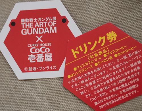 Cocoichi_gundam_03