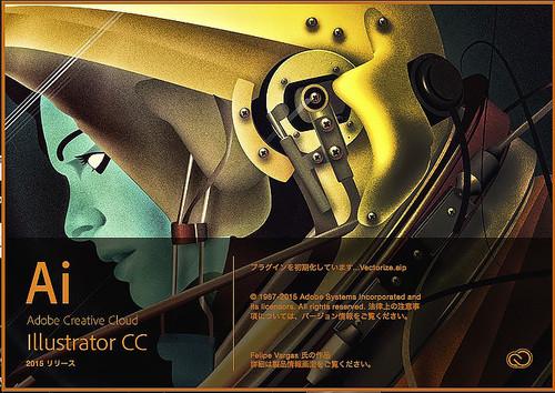 Adobe_illustrator_cc_2015001