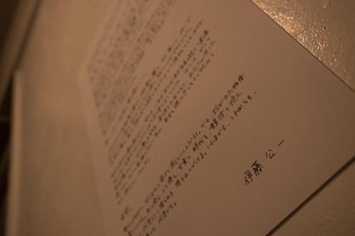 Hope_03