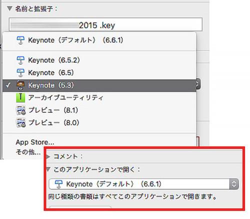 Keynote_03