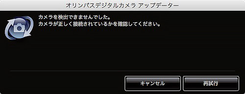 Omd_update_06