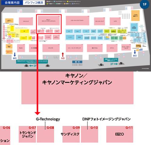 CP+ 2016でのセミナー予定(追記)