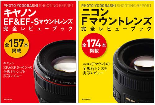 Photo_yodobashi