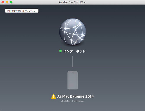 Airmac_extreme_01