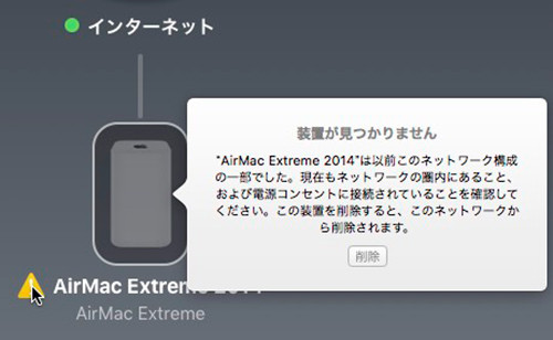 Airmac_extreme_02