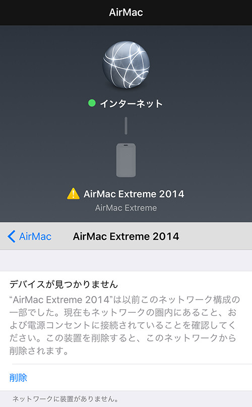 Airmac_extreme_03