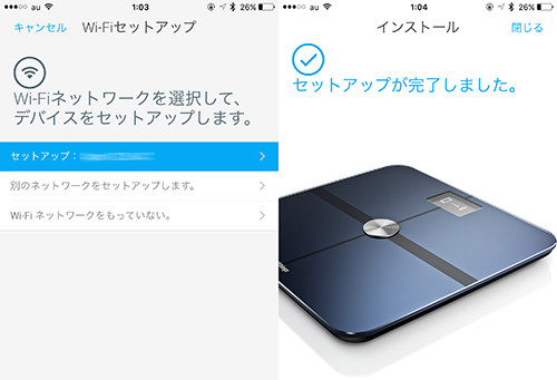 Withings_06