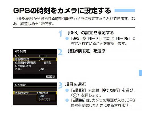 Eos_5d_mark_iv_3