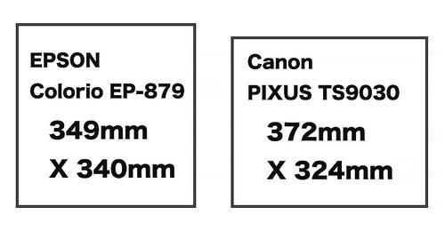 Pixus_ts9030_12