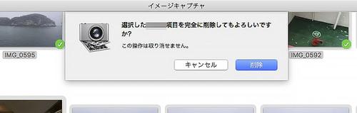 Iphone_backup_005
