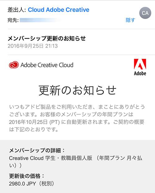 Adobe_cc_01