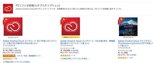 Adobe_cc_02