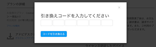 Adobe_cc_05