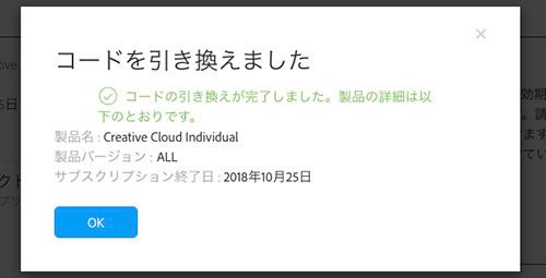 Adobe_cc_06