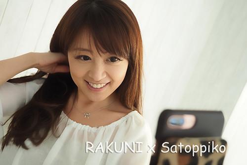 Rakuni_satoppiko_05