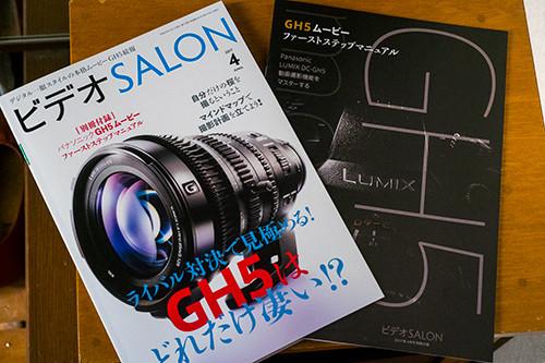 Salon_4_01