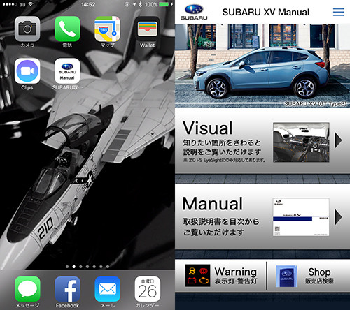 Subaru_xv_manual_01