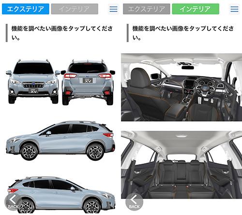 Subaru_xv_manual_02