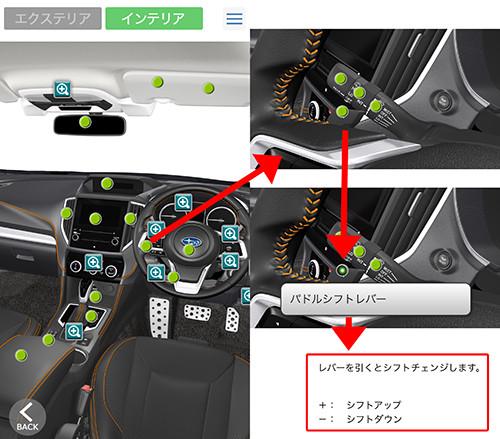 Subaru_xv_manual_03