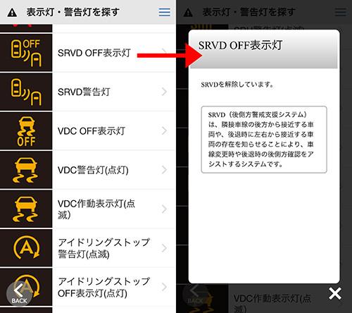 Subaru_xv_manual_06